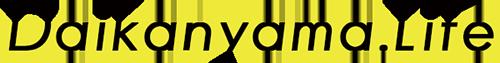 代官山情報メディア「Daikanyama.Life(代官山ドットライフ)」Webマガジン|ガイド|情報サイト